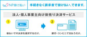 bn_468x200